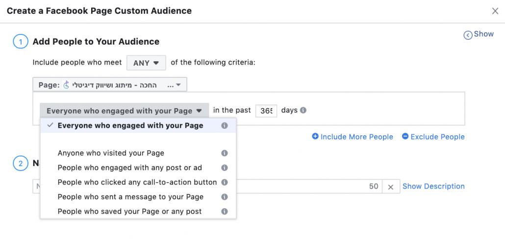 אפשרויות טרגוט בפייסבוק